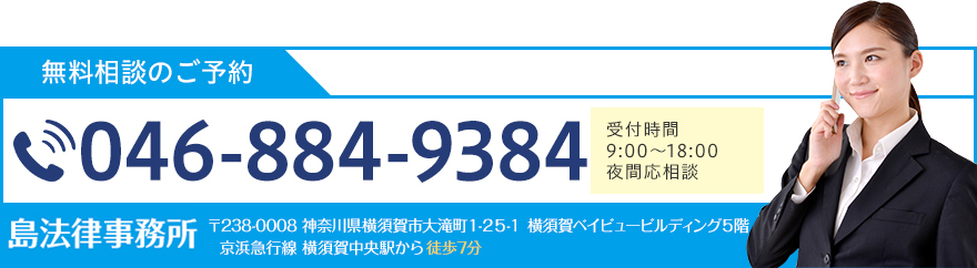 046-884-9384 受付時間 00:00〜00:000